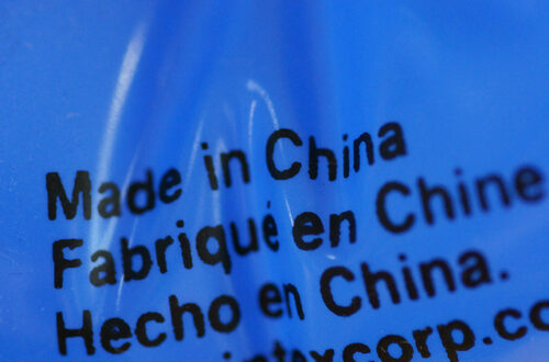 Article : Cameroun made in China